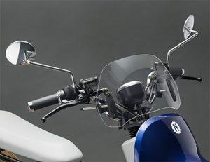 Pare-brise small du scooter électrique NITO NES - GaasWatt Marseille